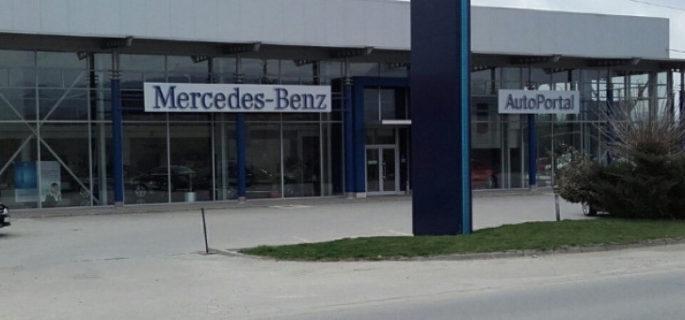 Casa Valcea Mercedes