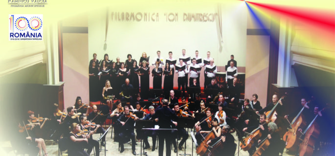 Filarmonica Ion Dumitrescu