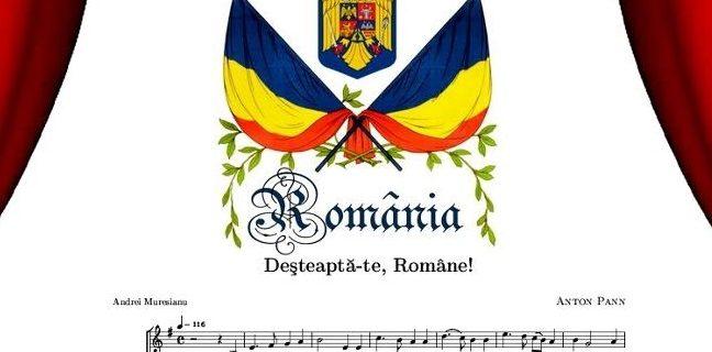 desteapta-te-romane_15988000