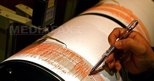 seismograf-mediafax-foto