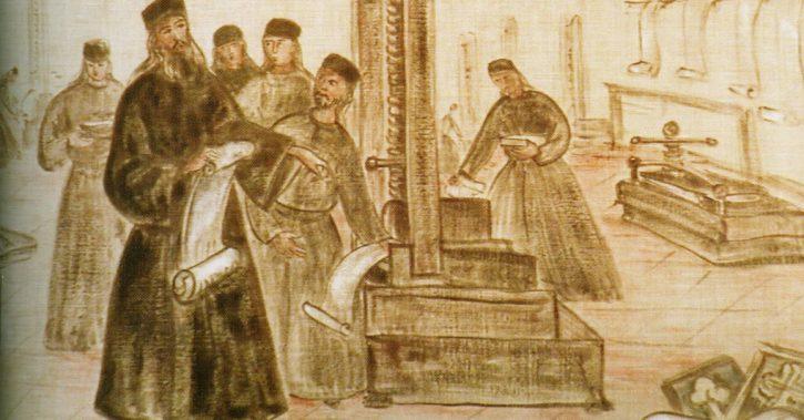 STIATI CA prima tipografie de la Râmnic, ctitorită la 1705, a fost cea a Sfântului Ierarh Martir Antim Ivireanul?!