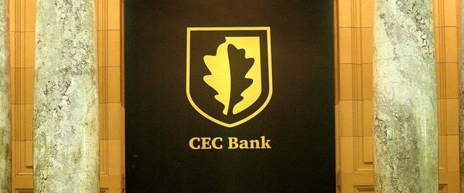 cec-bank-sigla
